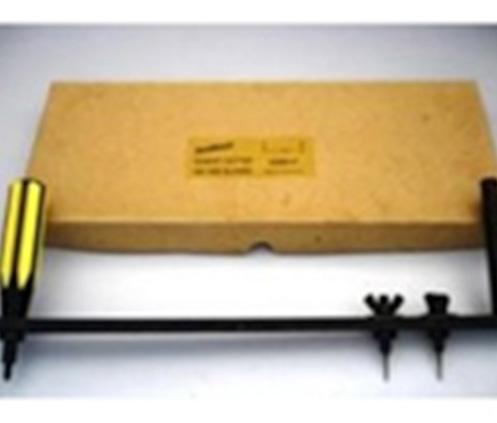 便携式垫片切割器